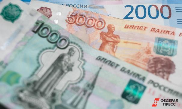 Сотрудник налоговой службы в Петербурге задержан при получении взятки