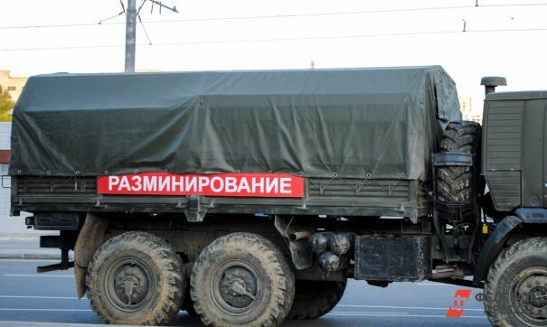 На этот раз петербургские образовательные учреждения «атаковал» Зеленский