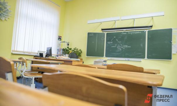 Анонимы сорвали уроки в петербургских школах