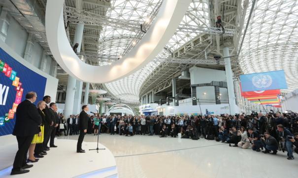В деловой программе мероприятий приняли участие более 4000 делегатов и гостей.