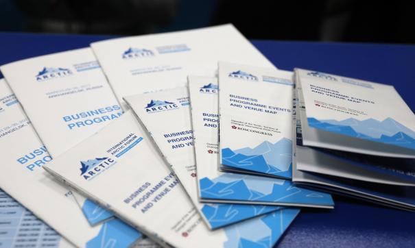 Международный арктический форум «Арктика – территория диалога» будет проходить в России с девятого по десятое апреля