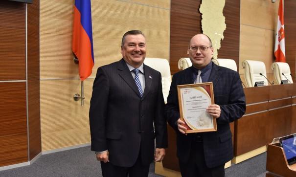 В Перми состоялось вручение журналистской Премии.