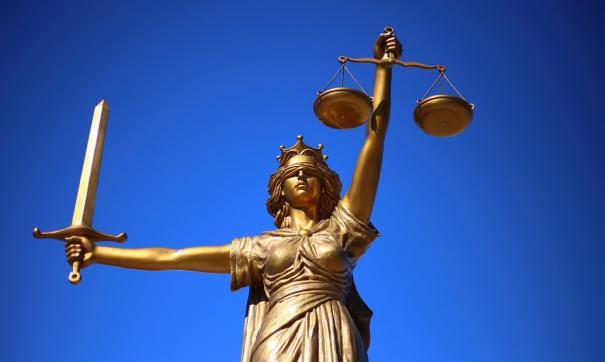 Чиновник наказан большим сроком и многомиллионным штрафом.
