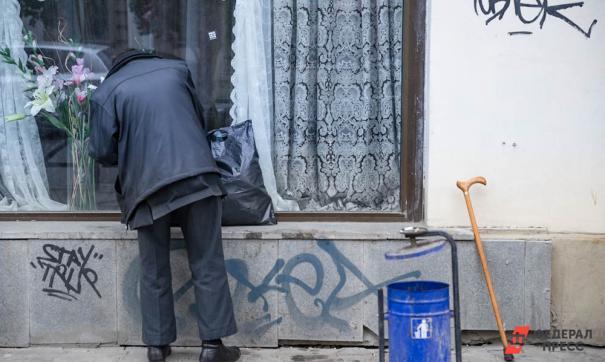 Реальные доходы россиян падают с 2014 года