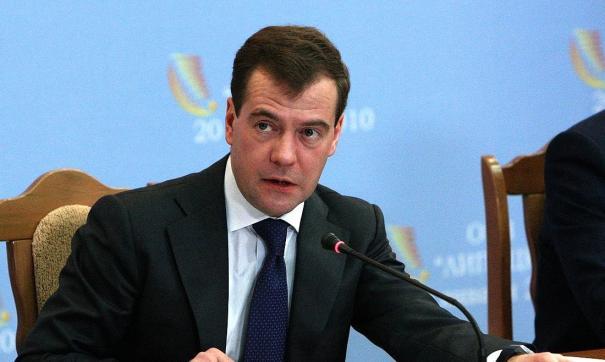 Медведев высказался о ситуации с коррупцией в стране