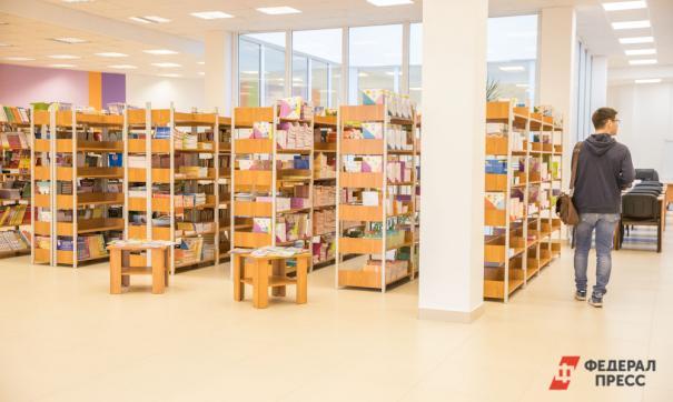 Контроллеры, кассиры и работники библиотек получат право проверять паспорта посетителей