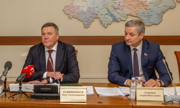 По словам Луценко, депутаты поддержали предложения губернатора