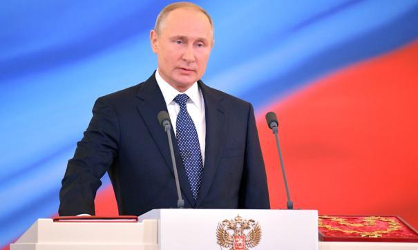 Владимир Путин назвал причину пожаров в Забайкальском крае