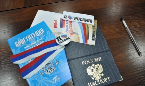 Более 300 тысяч украинцев получили гражданство России
