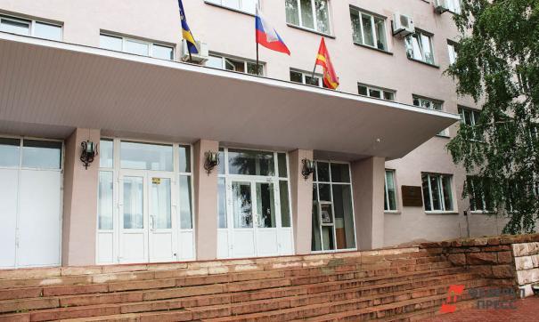 Миасс стал пятым ТОСЭР в Челябинской области