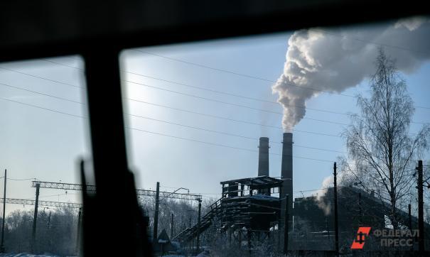 Местные жители пожаловались на опасное производство