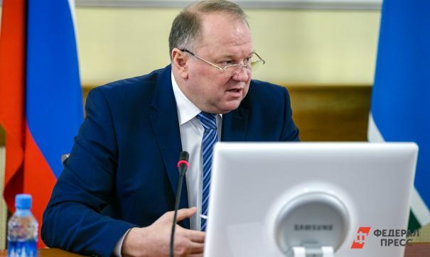 На совещании будут присутствовать и федеральные гости, в том числе от министерства здравоохранения РФ