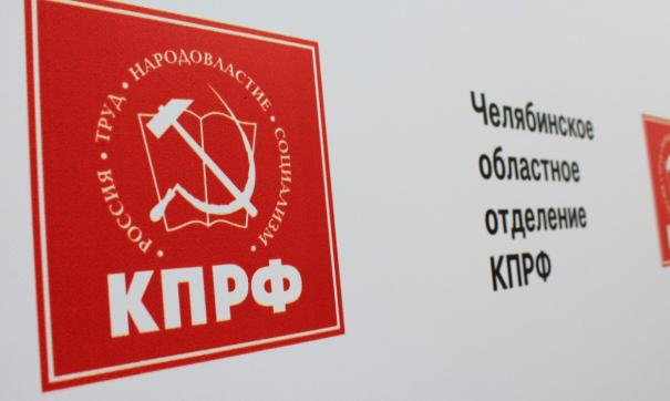 Александр Сатонин представитель народно-патриотической силы России