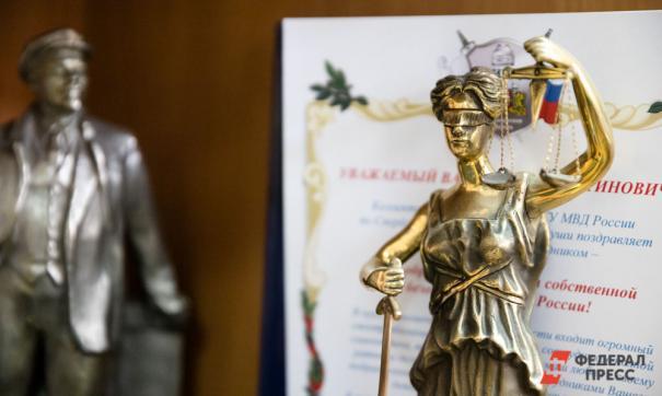 Заседание с участием действующего главы города пройдет в Советском районном суде 8 мая