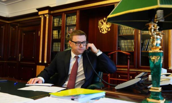 Текслер встретился с главой Магнитогорска