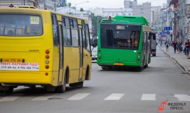 Почти все городские автобусы должны быть заменены на новые, на газовом топливе