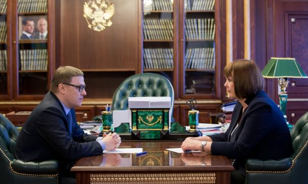 Встреча прошла в правительстве региона