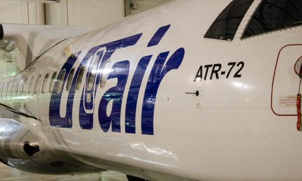 UTair вернула долг одному из истцов по делу о банкротстве