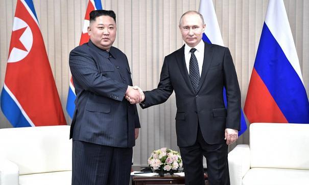 На острове Русский завершилась встреча лидеров России и Северной Кореи.