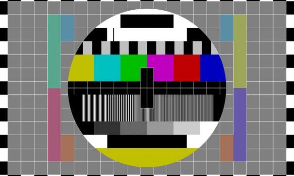 Свердловские власти перекроят медиахолдинг, но пока не знают, как