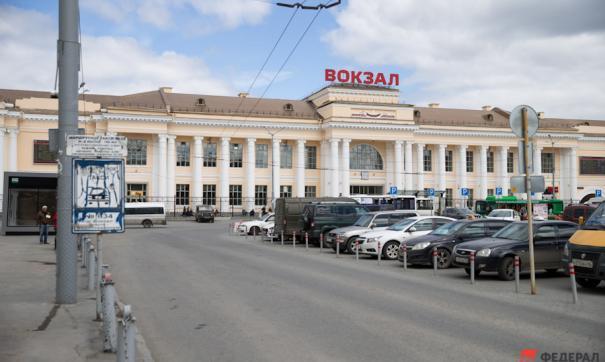 В Екатеринбурге ждут главу РЖД
