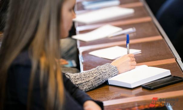 Увеличить количество учащихся с Урала готовы в вузах Китая