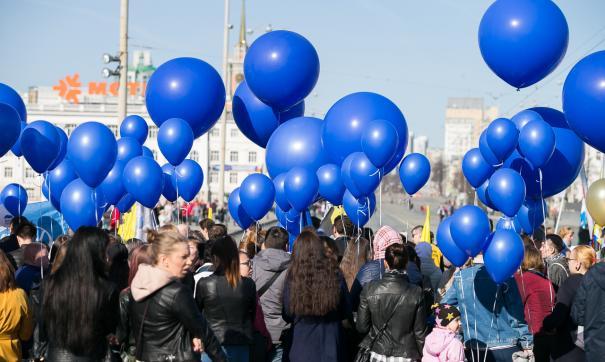 Больше 100 тысяч уральцев выйдут 1 мая на демонстрации
