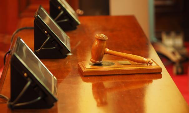 Суд взыскал с Владимира Герасименко миллион рублей по иску прокуратуры