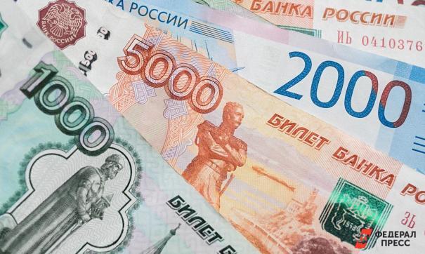 На Урале чаще всего подделывают 5-тысячные купюры
