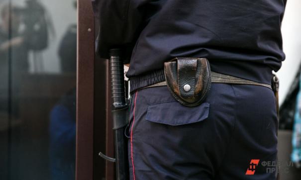 Полицейский зад