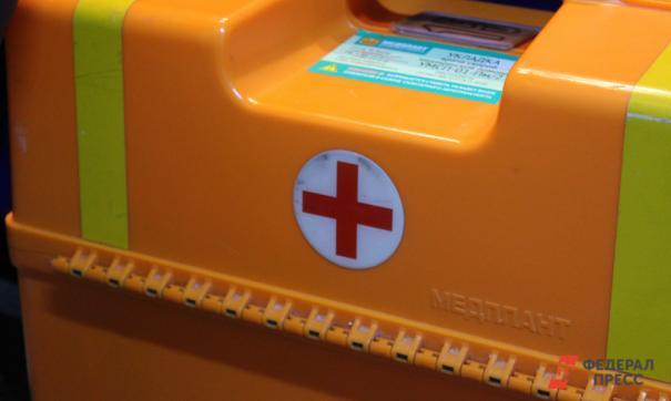 Ящик с лекарствами