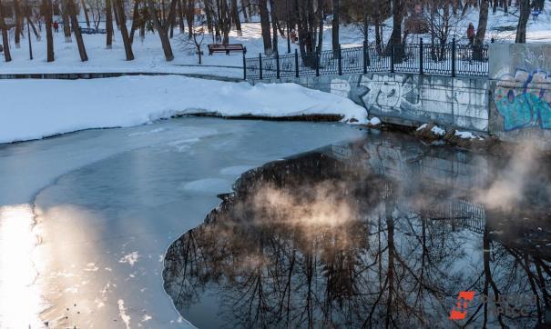 Водоем Екатеринбурга