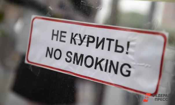 Чукотку признали столицей российских курильщиков