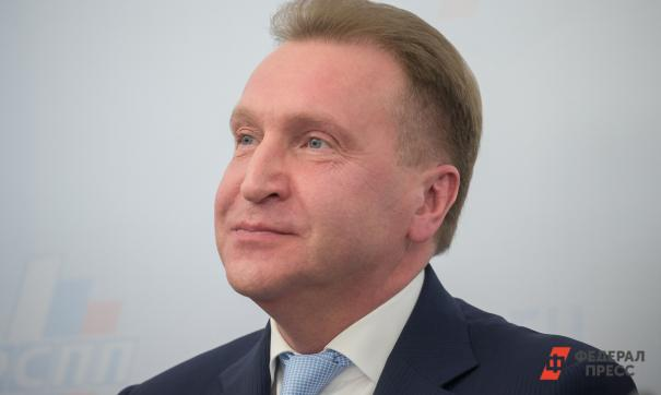 Совет директоров Фонда развития Дальнего Востока возглавил Игорь Шувалов