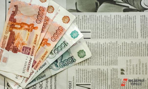 Повышение рождаемости на Дальнем Востоке обойдется федеральному бюджету в 3 миллиарда рублей