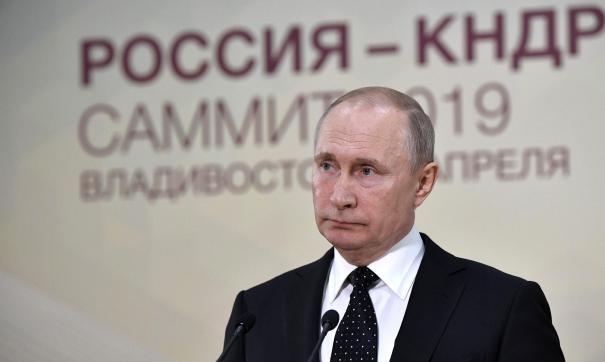 Владимир Путин и Ким Чен Ын обсудили реализацию инфраструктурных проектов