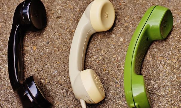 Call-центр работает ежедневно