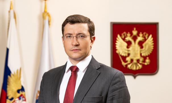 По словам нижегородского губернатора, регион готов продолжить работу в любой момент
