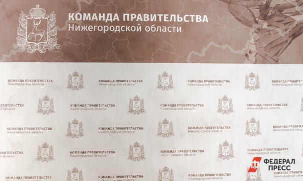 Новый министр прошел отбор Команды правительства