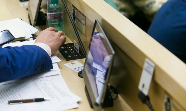 Члены Совета Федерации от Нижегородской области отчитались о доходах за прошлый год