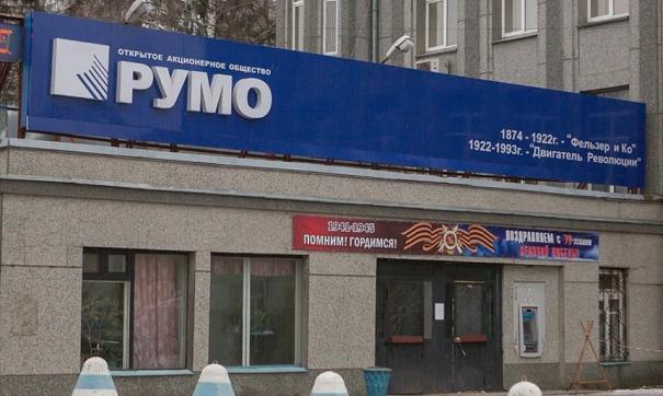 В отдельные периоды времени задолженность предприятия по зарплате превышала 110 млн рублей