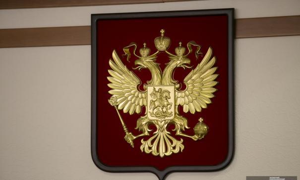Ему назначены штрафы на общую сумму 40 тыс. рублей