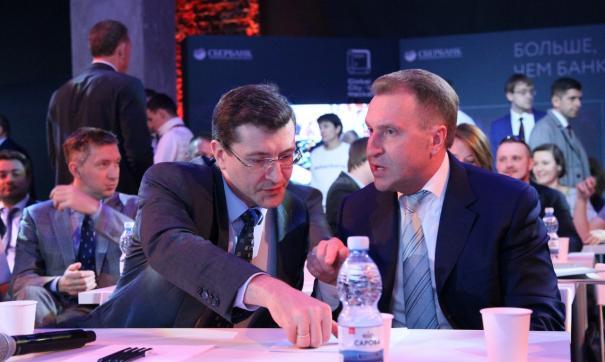 Нижегородский губернатор подвел итоги двухдневной работы в регионе институтов развития страны