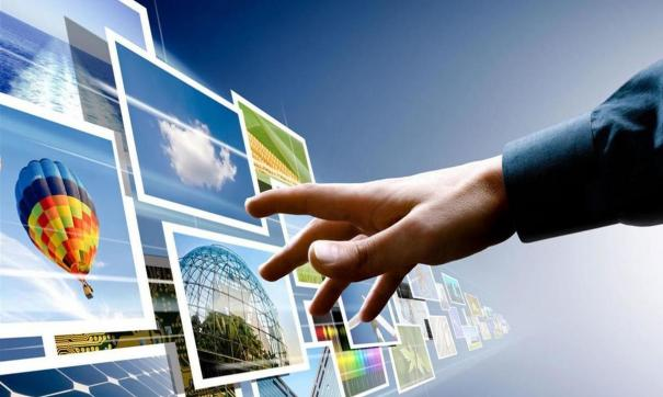 Цифровой туризм