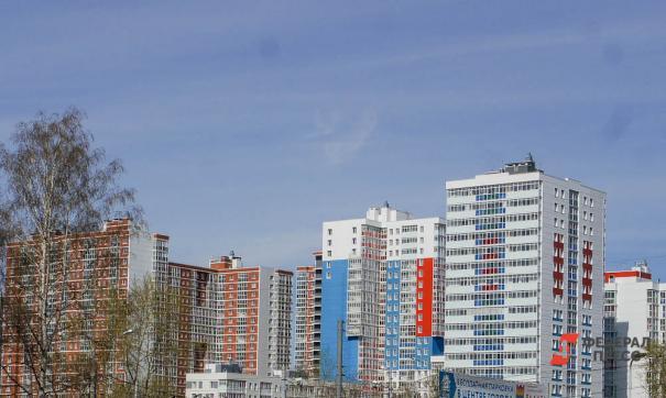 жилищный комплекс