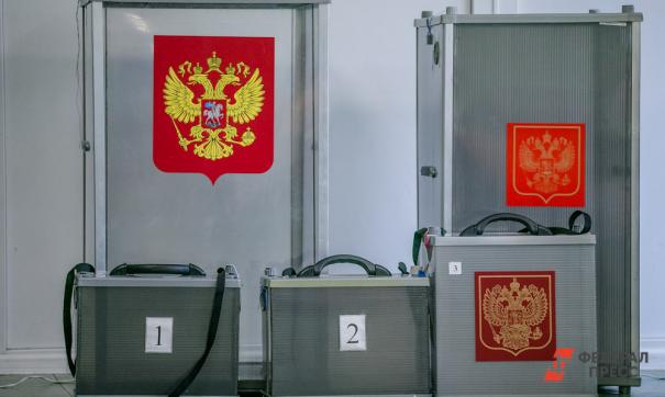 В районе работало 27 избирательных участков