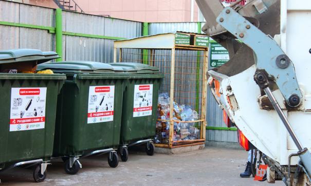 Надзором за утилизацией мусора будут заниматься несколько логистов