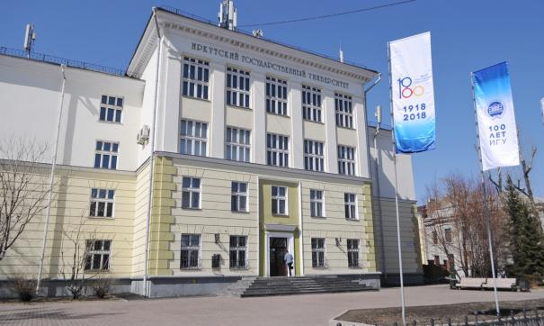 Выборы ректора назначены на 14 июня