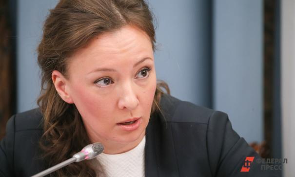 Уполномоченный при президенте РФ по правам ребенка разберется в ситуации
