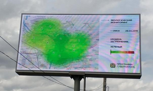Экологическая карта представляет собой оперативную информацию о загрязнениях в округах города
